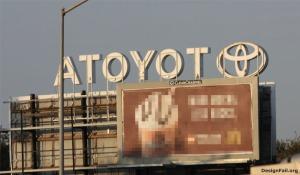 Atoyot